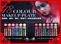 78 Colores Pro Colores Mate y Brillo Paleta de Sombra de ojos Kit de Maquillaje Set + Cepillo Espejo Camuflaje Concealer Cosmético Paleta