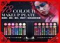 78 Cores Pro Cores Matte Shimmer Eyeshadow Palette Kit Maquiagem Set + Escova Espelho Camouflage Cosméticos Concealer Palette