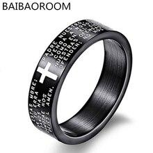 Модное кольцо для мужчин и женщин с крестиком из Библейского текста и татуировкой Иисуса из титановой стали, ювелирное изделие в подарок