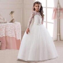 От 5 до 14 лет, детские длинные белые кружевные вечерние платья с цветочным рисунком для девочек, платья для выпускного вечера детское платье принцессы для девочек на свадьбу, платье для первого причастия