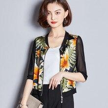 Summer Fashion Women V Collar Printed Thin Type All-match Zipper Small Coats Jackets