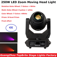 цены Beam Spot Wash Zoom 4IN1 LED Moving Head Lyre 250W Moving Head Light DJ Stage Light Night Club Wedding Dj Equipment Led Light Dj