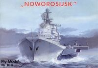 Military Naval Warship Paper Model Kiev Class Novoro West Aircraft Carrier