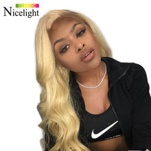 Nicelight 613 Blonde Hair Bundles Indian Body Wave Hair 100% Human Hair Blonde Bundles Hair Weave Bundles Remy Hair 1/3/4 PCS(China)