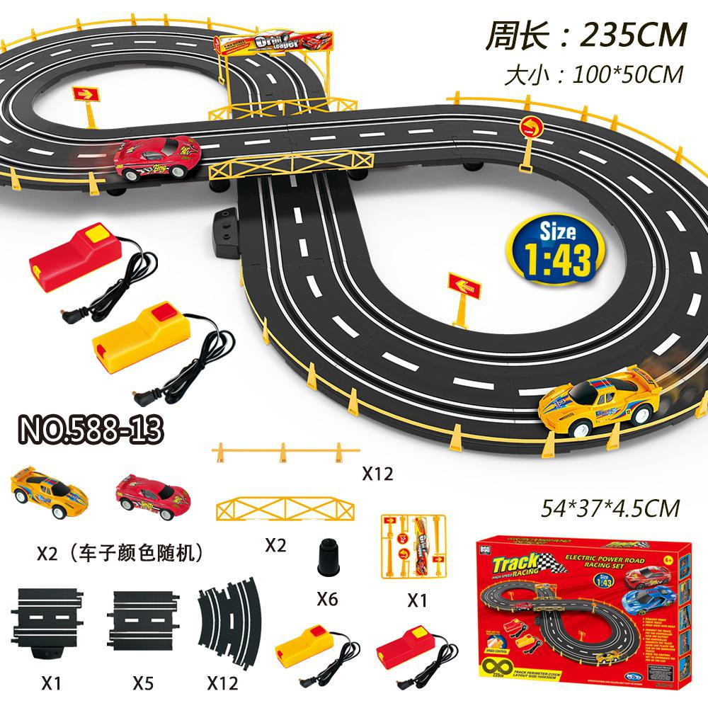 1:43 Track Car Electric Remote Control Track Racing Double Competition Sports Toy Random Color