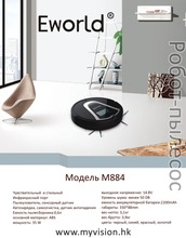 Eworld M884 Mop Robot Vacuum Cleaner for Home,  HEPA Filter,Sensor,Remote Control Self Charge ROBOT Electric Sweeper