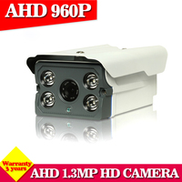 Hot AHD Camera 960P 1 3MP Sony IMX238 Chip High Power Array Leds Waterproof Clear Night