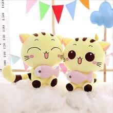 New Style Big Face Cat Hug Fish Lovely Plush Toy Stuffed Animal Doll Children Birthday Gift