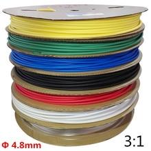 5 м/лот 4,8 мм термоусадочная трубка с клеем на подкладке 3:1 термоусадочная трубка с двойными стенками обмотка провода кабель с 7 цветами