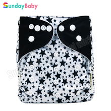5 pcs Baby pocket cloth diaper with waterproof pul fabric and reusable baby nappies for baby cloth diaper wholesale