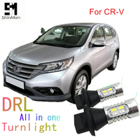 Shinman WY21W 7440 T20 led DRL Daytime Running Light& Front Turn Signals all in one auto led light for honda crv