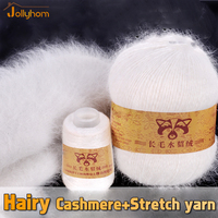 20g 50g Lot 100 Long Hair Mink Cashmere Stretch Yarn Hairy Sweater Cashmere Yarn For Kniting