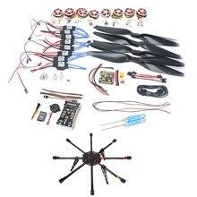 DIY GPS Drone Carbon Fiber 8-axis Aircraft PX4 2.4.8 Flight Controller APM2.6 GPS 350KV Motor 40A ESC Radiolink AT9