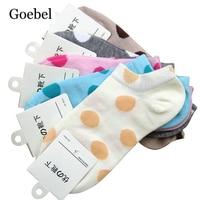 Goebel Woman Short Socks Dot Pattern Breathable Girls Summer Cotton Socks Casual Comfortable Female Boat Socks