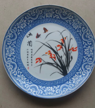 Exquisite Chinese Handmade  Archaistic Famille Rose Porcelain Plate Painted With Butterfly and Lotus exquisite chinese antique imitation famille rose auspicious porcelain plate painted with peony and birds