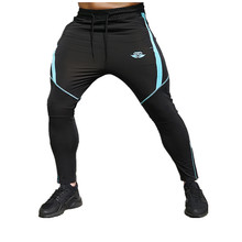2017 Year Men Body Engineers Long pants Cotton Men's gasp workout fitness Pants casual sweatpants jogger pants skinny trousers