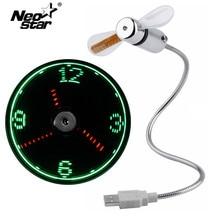 Ventilateur USB Mini horloge LED pour ordinateur portable, Notebook, affichage de lheure, affichage de la température en temps réel, ventilateur USB