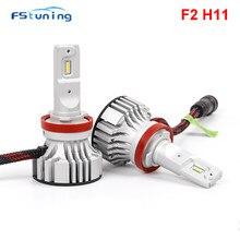 FStuning Car 12V F2 LED Headlight H7 H11 9005 9006 hb3 hb4 All in one Automobile Headlamp bulbs 72W 6000LM 6500k Fog Light bulb itimo 40w each bulb headlamp all in one version of x7 led headlight super bright car styling h11