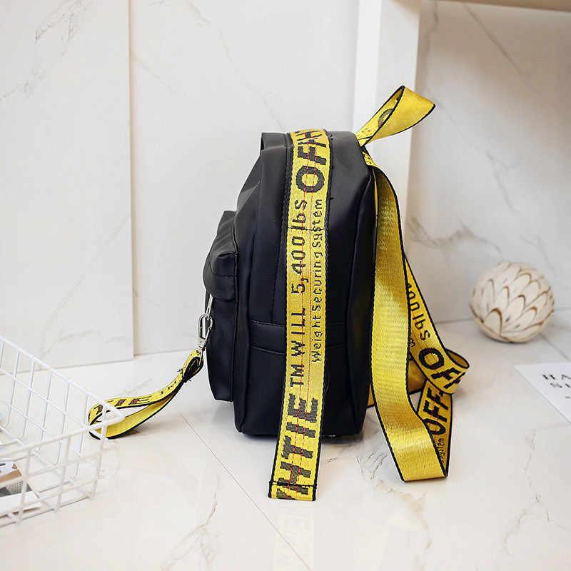 YBYT бренд 2018 новый элегантный стиль письмо панелями женский школьный рюкзак для девочек женская небольшая дорожная сумка рюкзаки для школьников, студентов