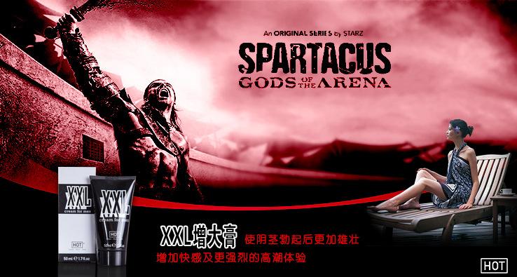 pene en erección spartacus
