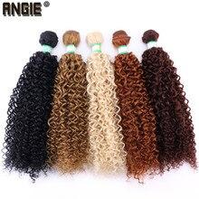 Extensão de cabelo encaracolado afro, 100 gram/peças 8-30 polegadas extensão de cabelo encaracolado dourado cor pura feixes de cabelo sintético resistente ao calor para mulheres