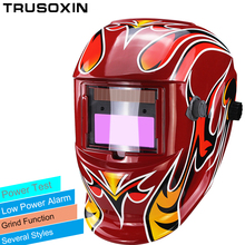 Skull Solar auto darkening TIG MIG MMA electric welding mask/helmet/welder cap/welding lens for welding machine OR plasma cutter 220v 3 in1 multi functionplasma cutter mma tig w elder set display welding machine for welding