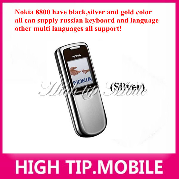 Nokia original 8800 gold cell phone English or russian keyboard with desktop charger leather case strap Freeship Refurbished 4