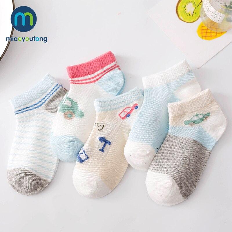 5Pairs Soft Mesh Interesting Car Cotton Boys Girls Newborn Socks Kids Baby Skarpetki Meia Infantil Miaoyoutong
