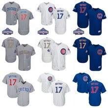0978be43e Buy chicago cubs bryant baseball jersey and get free shipping on ...