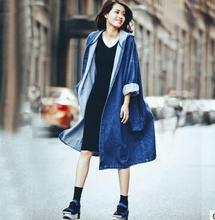 """High quality Autumn Winter Loose Hooded denim Coats  , Comfortable Women""""s Clothing Wholesale"""