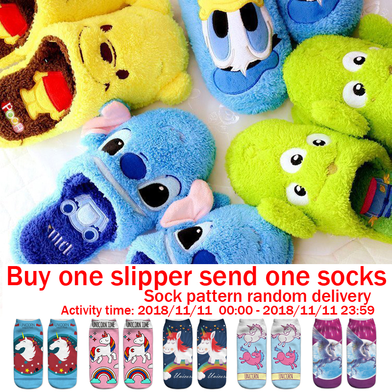 Stich Slippers Boys Fur Slippers Kids Winter Warm Shoes Girls Flip Flops Children Animal Cotton Home Shoes Baby Toddler Shoes giraffe animal pattern kids slippers home slippers children for girls house indoor shoes warm winter bedroom baby boys shoes