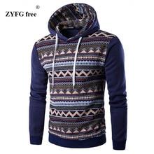 2017 new style men hoodies fashion Hoodies & sweatshirts casual Ethnic style pattern print hombre fitness hoody coat jacket