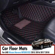 Автомобильные коврики для Nissan Navara NP300 D23 2015 2016 2017 2018 Rugs пунктирные коврики грузовых лайнеров ковры автомобильные аксессуары для интерьера LHD