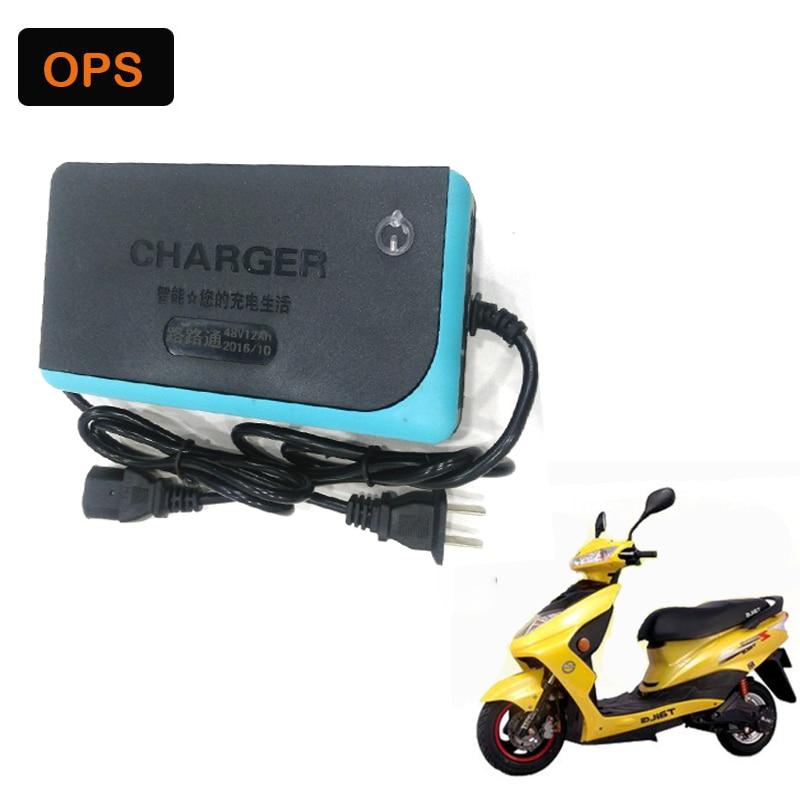 Smart Intelligent OPS Lead Acid Battery Charger 48V 12AH For Electric Bike Bicyle  Scooters DC100-240V Output 58V 2A  Volt