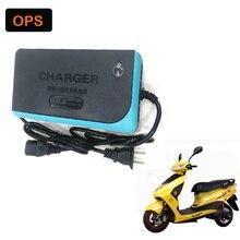 Интеллектуальное свинцово-Кислотное зарядное устройство OPS 48 В 12AH для электрического велосипеда, скутеров, DC100-240V, выход 58 в, 2 А вольт