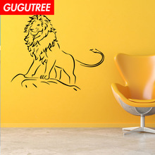 Decorate lion cartoon animal art wall sticker decoration Decals mural painting Removable Decor Wallpaper LF-1834