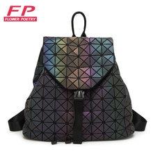 30e8c799c2f93 2016 Nowy Bao Luminous Plecaki Kobiety Moda Dziewczyna Codzienny Plecak  Geometria Pakiet Cekiny Kobieta Składane Torby