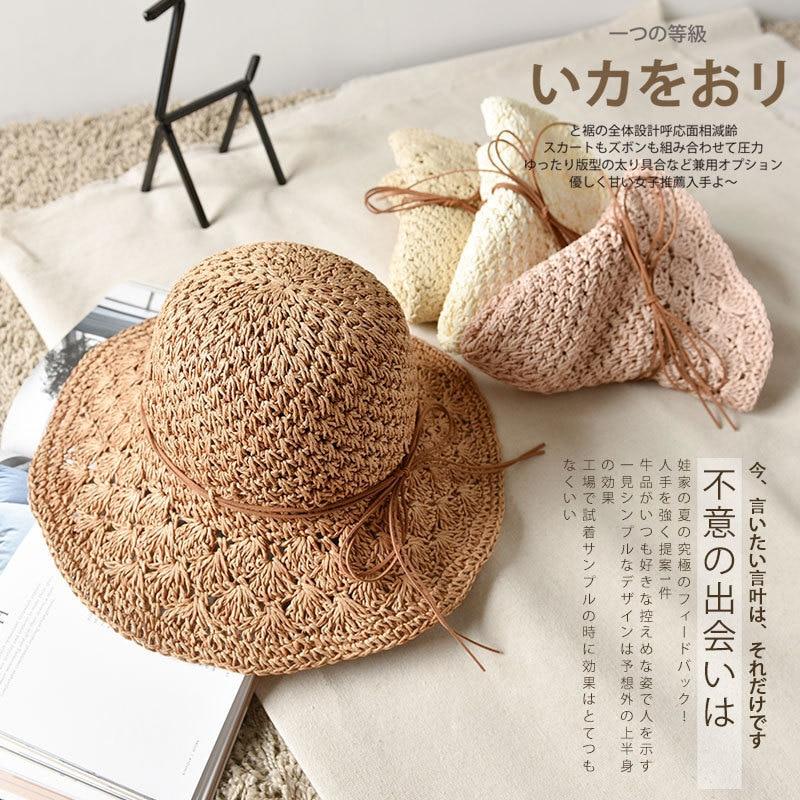 83e5fe51 Good Quality Hand Hook Parent-child Straw Sun Hat Women Children's New  Bowknot Shade Hat Sunscreen Foldable Beach Hat GH-656