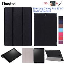 Для Samsung Galaxy Tab S3 9,7 дюймов SM-T820 SM-T825 Планшет тонкий легкий флип-чехол с подставкой Чехол с двумя бесплатными подарками