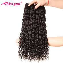 Mslynn Hair Water Wave Brazilian Hair Weave Bundles 1PC Non-Remy Human Hair Bundles 10″-28″ Natural Color Free Shipping