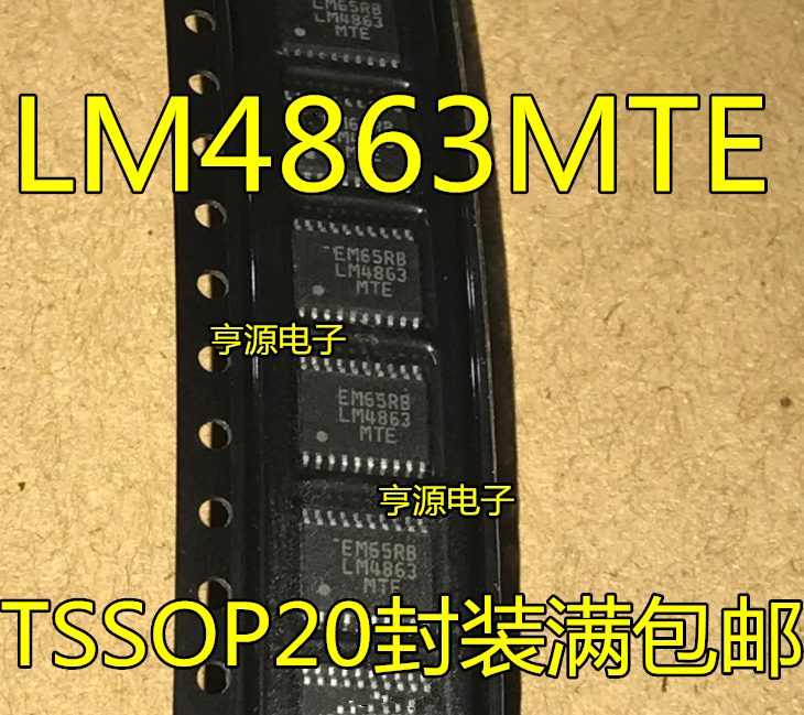 10PCS/lot LM4863MTE LM4863M 4863 Amplifier IC 2-Channel (Stereo) with Stereo Headphones Class AB 20-HTSSOP