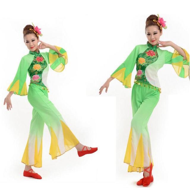 5958b5954 Green Younger service drum yangko dance Costumes dance costume women's  classical Ballroom performance wear chinese folk dance