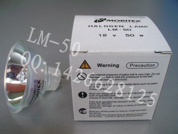dhl livraison gratuite moritex lm 50 12 v 50 w halogne lampe made in japan - Lampe Philips Living Colors Prix