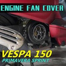 Motorcycle fan decorative cover Engine For piaggio vespa Sprint 150 Primavera cnc aluminium alloy