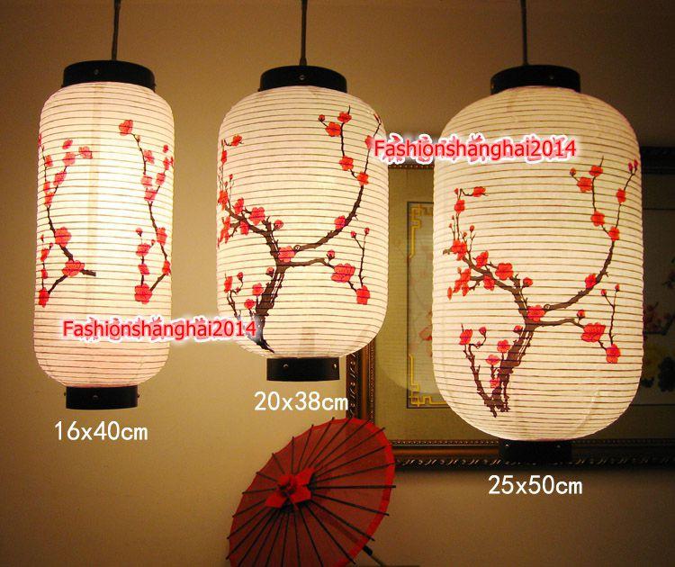 New Year Paper Lantern Japanese Korean Chinese Bamboo Plum