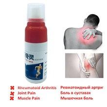 1 шт обезболивающий спрей ревматизм артрит растяжение мышц колена Талия боль в спине плечо спрей Тигр ортопедический пластырь крем
