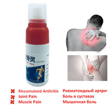 1 pcs pain relief spray rheumatism arthritis Muscle sprain knee waist pain back shoulder spray tiger orthopedic plaster cream(China)