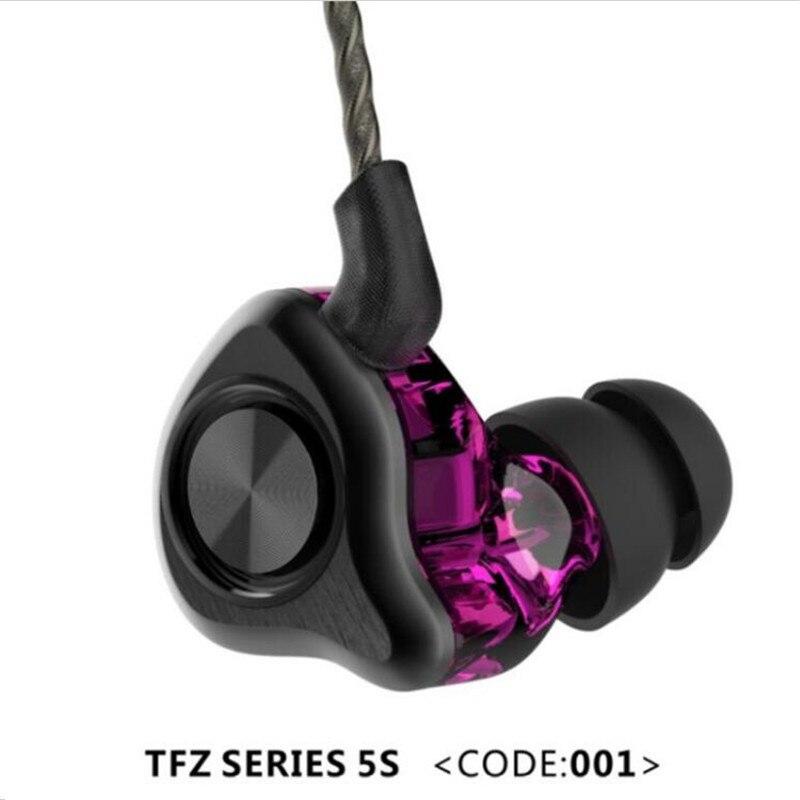 bilder für TFZ SERIE 5 S 5 Silber Überzogene Kabel HIFI Monitor In Ohr Kopfhörer Professionelle Bass Dual Schleife Dynamische Zweikammer kopfhörer