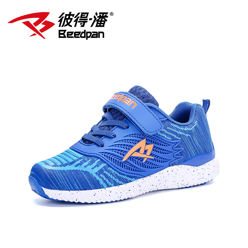 Beedpan 2017 New Fashion Red Children Shoes Boys Sport Shoes Fashion Comfortable Outdoor Breathable Kids Sneakers Boys Shoes