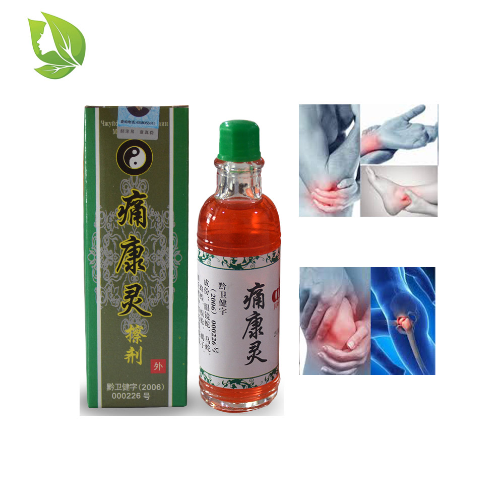 2 Packs Chinese Herbal Relief Muscle Joint Pain Liquid Treatment Osteoarthritis Bone Pain Rheumatism Hurricane Dehumidificatio